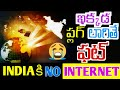 About submarine cable sytem||how internet comes from sea||Durga the universal