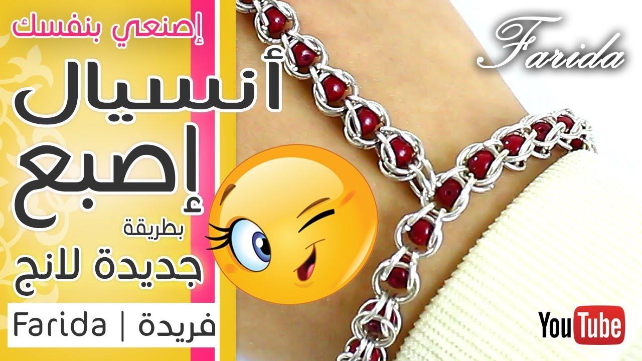 b186a22cdee6e handmade women s jewelry
