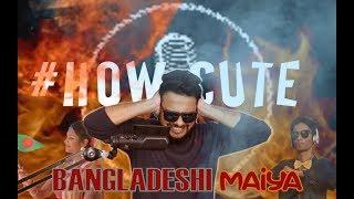 Bangladeshi Maiya | The Suicide Song | HowCute | ShowOffsDhk