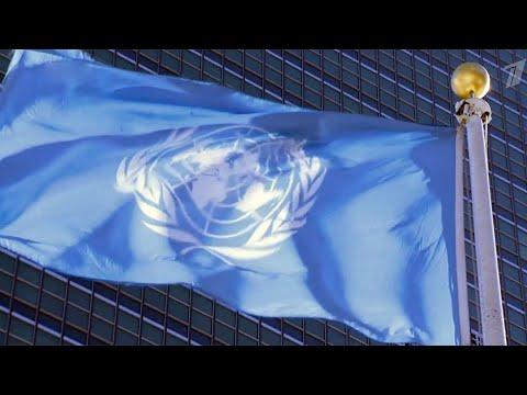 Ситуацию в Нагорном Карабахе на закрытых консультациях обсудил Совет Безопасности ООН.