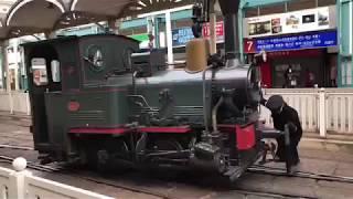 Botchan Ressha (坊っちゃん列車)