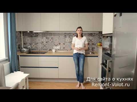 """Белая Кухня без ручек (ОБЗОР от Хозяйки) 14 кв м фабрика """"Мария"""""""