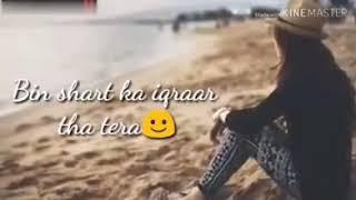 Sauda nahi yeh pyar tha mera || Shivam Yadav
