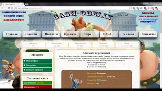 Обзор онлайн игры с выводом денег   Cash Obelix ru