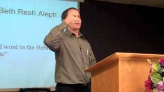 Beth Resh Aleph, The very first Bible Code-Genesis 1