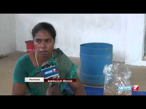 Mushroom Cultivation Yields Good Income For Farmers | Tamil Nadu | News7 Tamil