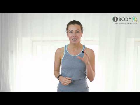 БОДИФЛЕКС комплекс упражнений для похудения. #2 - Техника Дыхания