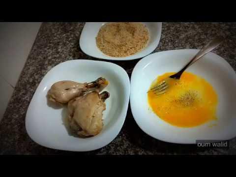 مطبخ-ام-وليد-طاجين-الجاج-المقلي