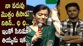 Download Bheesham Movie Telugu Video Songs Mp3 Free And Mp4