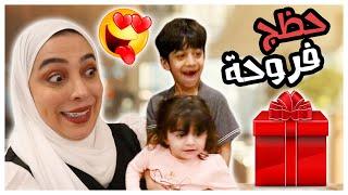يوم فروحة العالمي فرحت حيل - عائلة عدنان