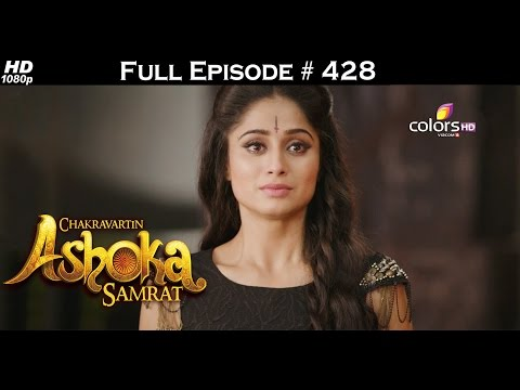 Chakravartin Ashoka Samrat - 20th September 2016 - चक्रवर्तिन अशोक सम्राट - Full Episode