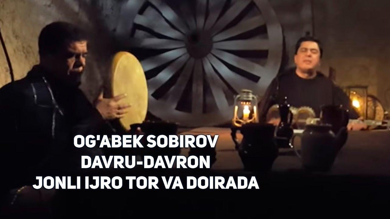 Og'abek Sobirov - Davru-davron (jonli ijro Tor va Doirada)