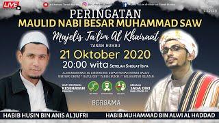 Download lagu MAJELIS TA'LIM AL KHAIRAAT TANAH BUMBU - MEMPERINGATI MAULID NABI BESAR MUHAMMAD SAW
