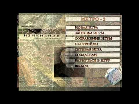 Метро-2: Смерть вождя. The Stalin Subway: Red Veil (2006)