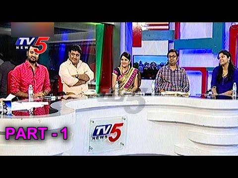 Special  Show With Singers Nihal, Vishwa, Saandip, Manasa Acharya, Lipsika | Part #1  | TV5 News