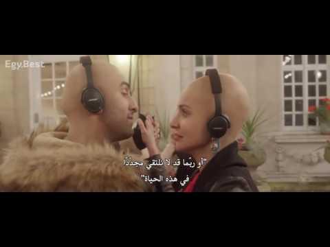 lag ja gale arabic translation