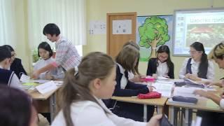 """""""Царство грибов"""" Биология, 8 класс"""