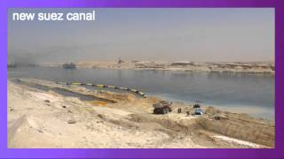 أرشيف قناة السويس الجديدة :25ابريل 2015