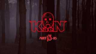 KaeN feat. Juras - Spójrz w lustro (audio)