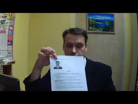 Справка о гражданстве СССР из МВД РФ