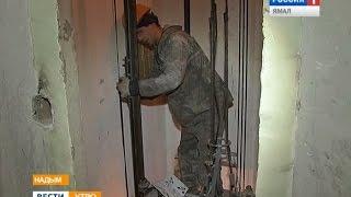 В надымских домах меняют лифтовое оборудование(Подробнее: http://vesti-yamal.ru/ru/vjesti_jamal/v_nadyimskih_domah_menyayut_liftovoe_oborudovanie144276., 2014-11-24T05:23:44.000Z)