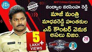Crime ACP Nandyala Narasimha Reddy Full Interview || Crime Diaries With Muralidhar #28