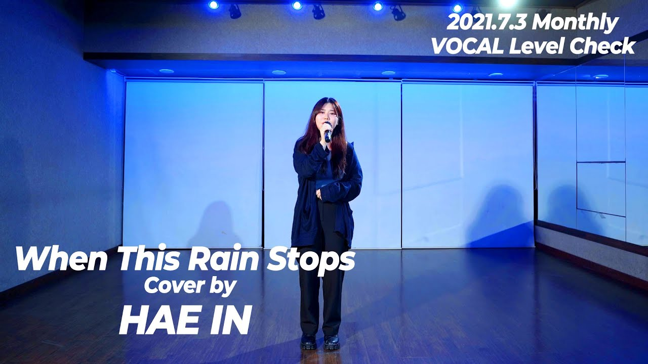 WENDY 웬디 'When This Rain Stops' Cover by HAE IN / HAKENTER 210703 Monthly Vocal Level Check