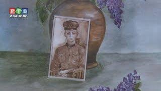Ивановские умельцы изобразили «Салют Победы»