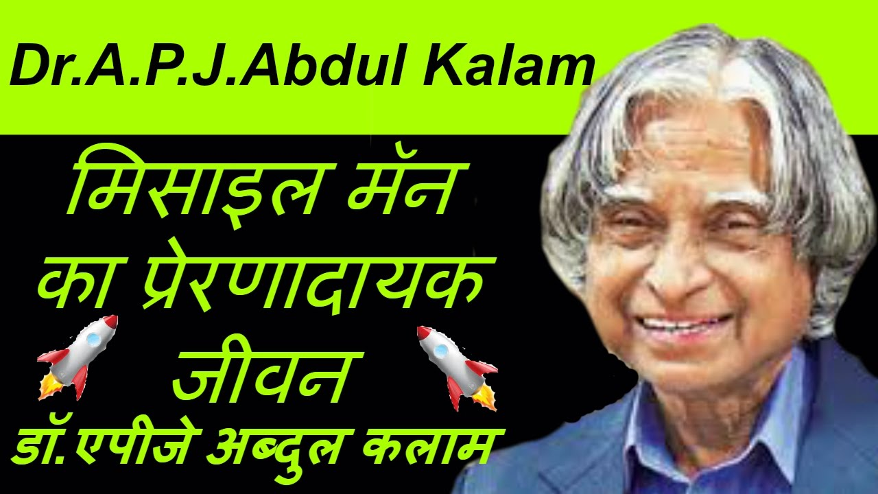 Apj Abdul Kalam New Book Turning Points Pdf