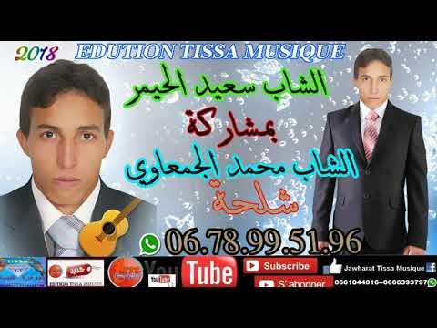 MOHAMED KHAMES GRATUIT