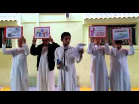 عرض مرئي إذاعة مدرسية عن نظافة البيئة المدرسية قدمها طلاب جماعة الإذاعة المدرسية بمدرسة الشيخ محمد Youtube