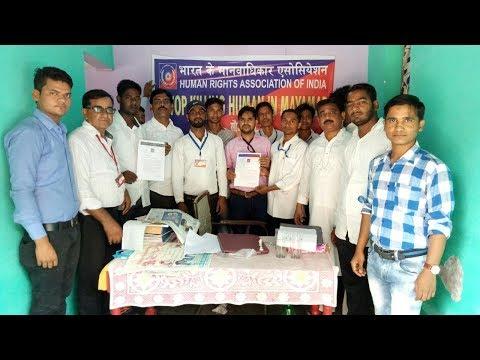 Barma Me Ho Rahe Muslim Par Zulm Ke Khilaf Human Rights Association of India ka Virodh।