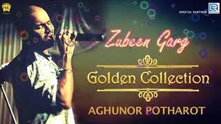 Assamese New Modern Song - Aaghunor Potharot (আঘোণৰ পথাৰত) - Zubeen Garg ,Bornali Kalita   Bihu Song