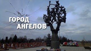 Беслан | 15 лет после трагедии | Памяти жертв теракта 1-3 сентября 2004 г.