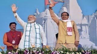 PM Modi at Closing Ceremony of 'Namami Narmade - Narmada Sewa Yatra' in Amarkantak, Madhya Pradesh