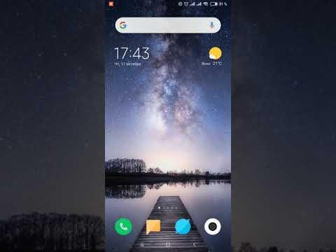 Настройка штатной погоды телефон Xiaomi