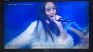 """2016.12.10(土)バズリズムで放送されたlolの""""bye bye"""""""