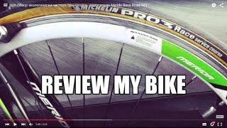 Обзор экологически чистого транспорта - велосипеда Merida Race Road-903.