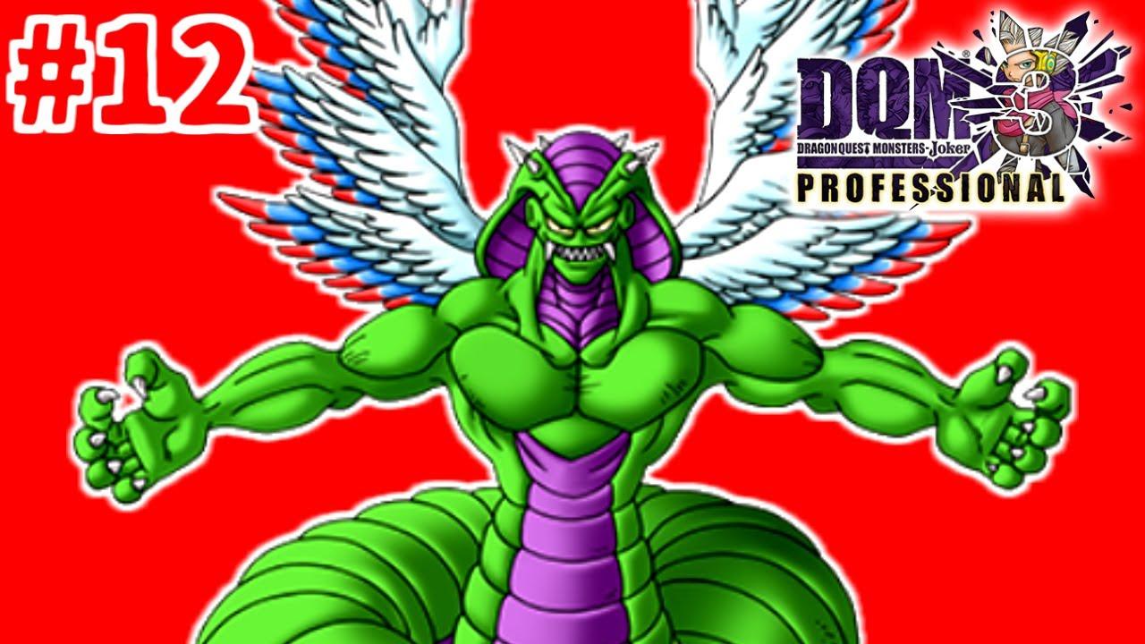 史上最強のモンスターに挑んだ結果…【ドラクエジョーカー3】#12