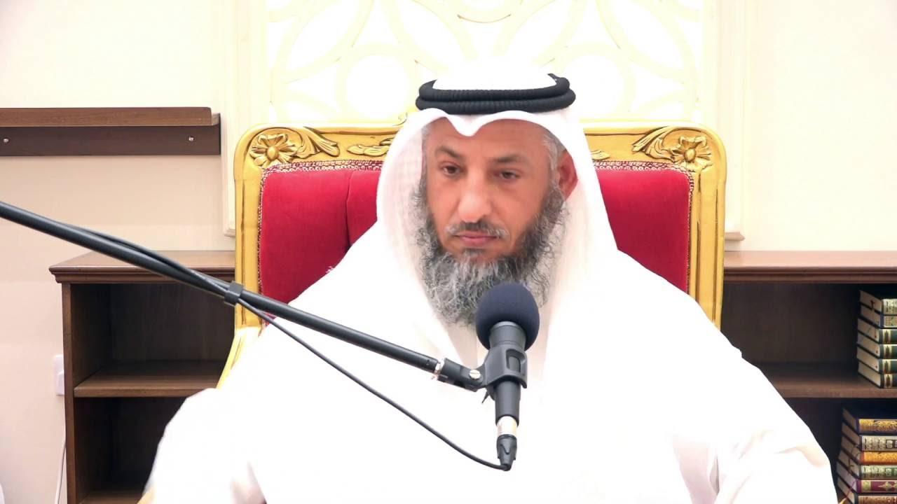 التهاون في الجماع في نهار رمضان وعقوبته الشيخ د عثمان الخميس Youtube