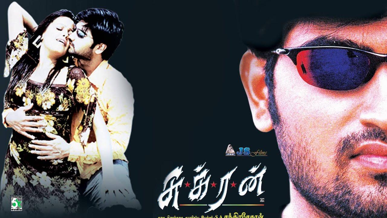 Ravikrishna Super Hit Famous Jukebox | Yuvan | Vidyasagar | Vijay Antony