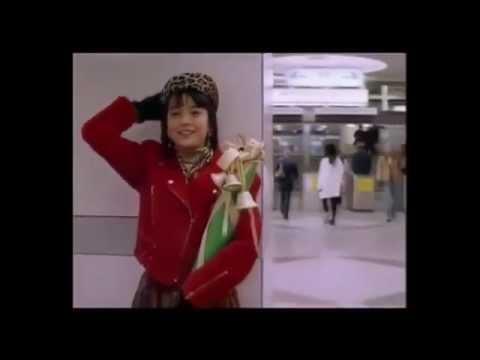 クリスマスイブ 山下達郎 傑作CM集 JR東海 クリスマスエクスプレス 牧瀬里穂 1989年