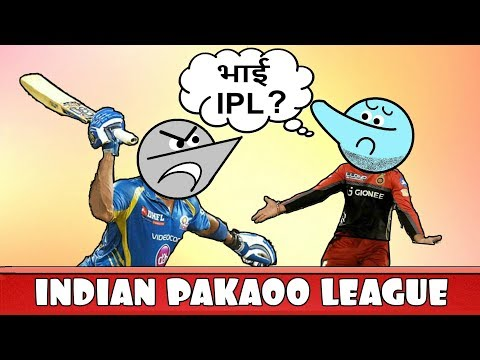 IPL | INDIAN PAKAOO LEAGUE