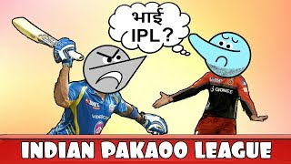 IPL | Roast Of INDIAN PREMIER LEAGUE