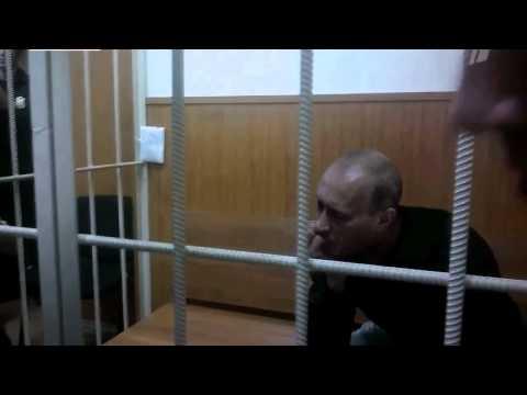 Арест Владимира Путина- репортаж из зала суда