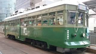 広島電鉄570形582号 紙屋町西発車