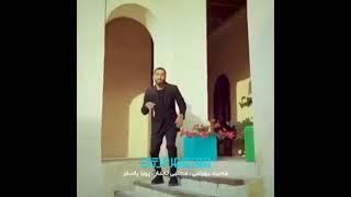 پویا پاسلار مجتبی تابدار محمد بهرامی - mp3 مزماركو تحميل اغانى