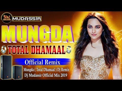 Mungada Dj Mix    Total Dhamal    Hard Electro Vibration Mix    Dj Mudassir Official Mix