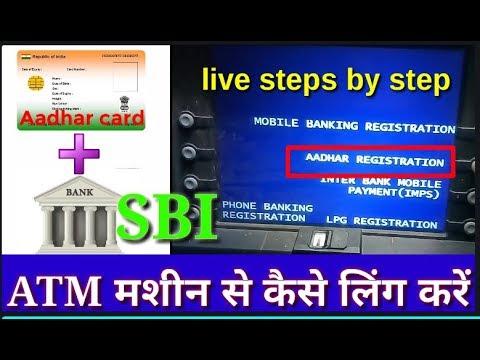 link aadhar card to sbi bank account