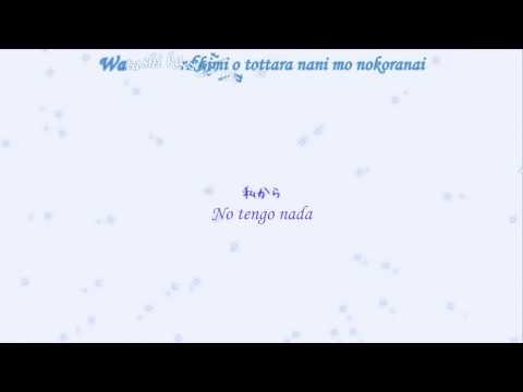 Aoki Lapis - rpt (Sub Español + Karaoke) [Happy Birthday Aoki-chan]